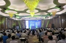 Measures sought for e-government, smart urban development