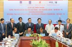 PetroVietnam signs deals on Sao Vang-Dai Nguyet gas field exploitation