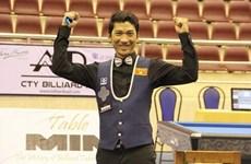 Binh Duong Int'l Three-Cushion Billiards Tourney to be held next week