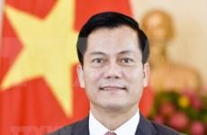 Vietnam-US ties see remarkable progress in all fields: Ambassador