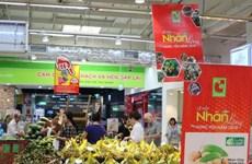 Hung Yen Longan Week to open at Big C Thang Long