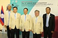 "Thailand to host ""World Skills ASEAN Bangkok 2018"""