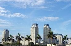Vietnam attends smart city development seminar in Netherlands