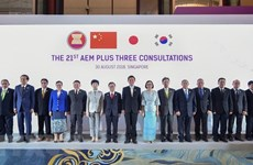 RCEP negotiations expected to be concluded this year