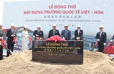Binh Duong: Work begins on international school for foreign experts' children