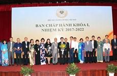 Vietnam Cuisine Culture Association debuts in HCM City