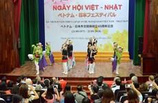 HCM City hosts Vietnam-Japan festival