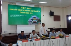 An Giang to hold investment promotion conference