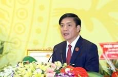Vietnam Trade Union to convene 12th congress