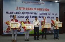 Da Nang rewards outstanding athletes at ASIAD 2018