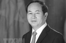 More condolences sent to Vietnam over President Tran Dai Quang's death