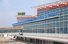 Van Don International Airport to open in December