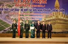 Yen Bai, Vientiane provinces mark 10 years of cooperation, friendship