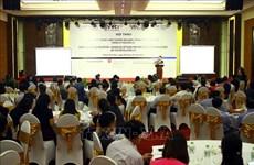 Nghe An seminar talks trade dispute settlement