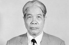 Neighbouring leaders send condolences over former Party chief's passing