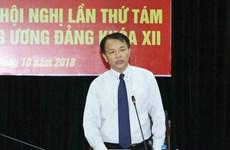 Confidence vote to be cast on Party Politburo, Secretariat members