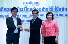 Thailand receives most CMMI software appraisals in ASEAN for 3rd year