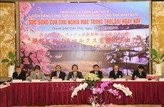 Vietnam, Japan communist parties hold theoretical exchange workshop