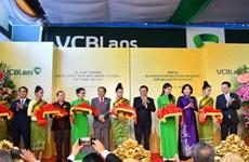 Vietcombank opens first overseas subsidiary in Laos