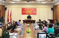 Kon Tum to host Vietnam-Laos-Cambodia friendship exchange