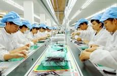 Dong Nai: 1.2 billion USD of FDI disbursed