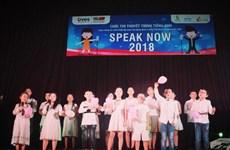 Sixteen excellent children compete at Speak Now 2018 final