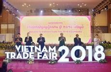 2018 Vietnam Trade Fair in Cambodia opens