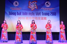 Vietnam-China friendship singing contest promotes ties