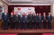 Friendship order, medal bestowed upon Russian gov't agency