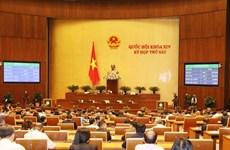 Legislators to discuss judicial issues on Nov. 13