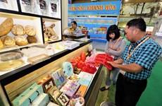 National food safety information database to be set up