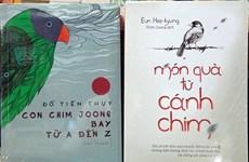 Vietnam-RoK literature exchange held in HCM City