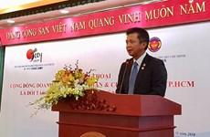 HCM City customs agency addresses Japanese firms' concerns