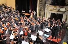 Asia-Europe New Music Festival opens in Hanoi
