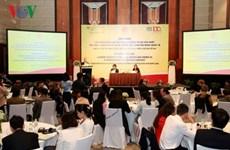 Conference looks to improve Vietnam's labour market