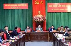Hanoi surpasses 2018 socio-economic targets