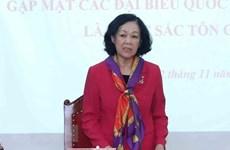 Vietnam, Canada aim for stronger cooperation