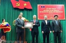 Thua Thien-Hue receives Laos' Labour Order