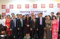 Vietnam, RoK cooperate in traditional medicine research