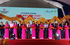 Major coffee factory inaugurated in Dong Nai province