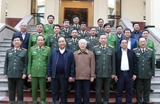 Central Public Security Party Committee reviews 2018 work
