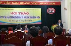 Dien Bien conference seeks to promote trade, tourism