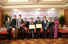 Vietnamese agencies honoured with  JICA President Award
