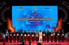 Sixty standout enterprises for labourers honoured