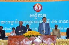 Cambodia: CPP Central Committee convenes 41st session