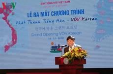 Korean-language programme comes to Vietnamese audience
