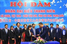 Youths of Ha Giang, China's Wenshan prefecture foster ties