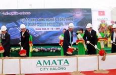 Quang Ninh: Construction of Song Khoai industrial park begins