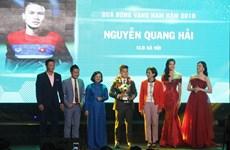 Vietnamese outstanding footballers in 2018 honoured