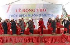 Ground broken for Muong Muon hydropower plant in Dien Bien